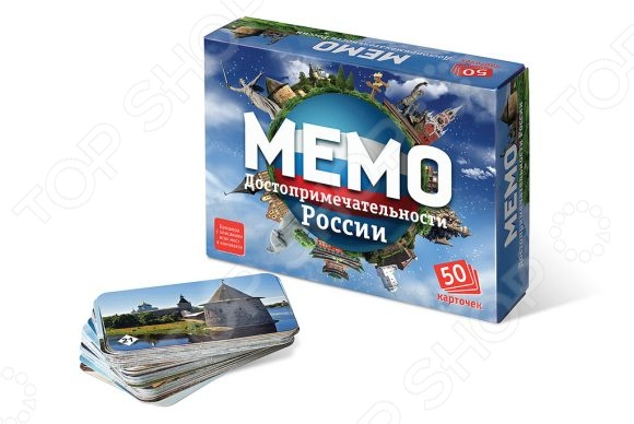 Игра настольная развивающая БЭМБИ «Мемо. Достопримечательности России» Игра настольная развивающая БЭМБИ «Мемо. Достопримечательности России» /