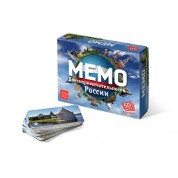 Купить Игра настольная развивающая БЭМБИ «Мемо. Достопримечательности России»