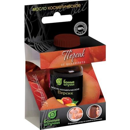 Купить Масло косметическое Банные штучки «Персик»
