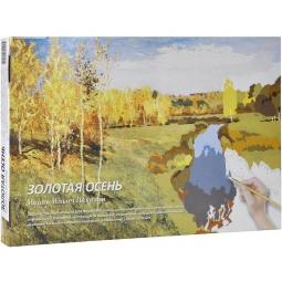 Купить Раскраска по номерам Вечерняя Москва «Золотая осень»