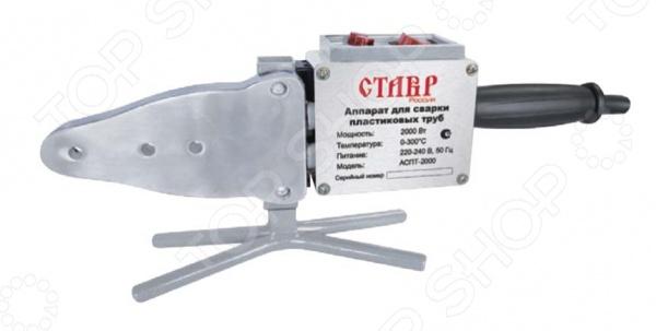 Аппарат для сварки пластиковых труб СТАВР АСПТ- 2000 аппарат для сварки пластиковых труб ставр аспт 900м 900вт рабочая температура 50 300град