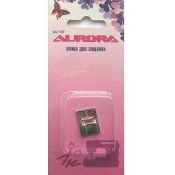 Купить Лапка для швейной машины AURORA AU-127
