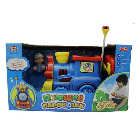 Купить Игрушка радиоуправляемая PlaySmart «Поющий паровозик»
