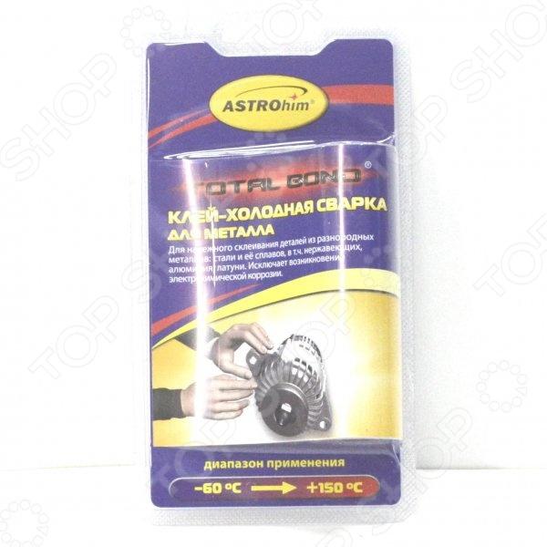 Клей-холодная сварка для металла Астрохим ACT-9311