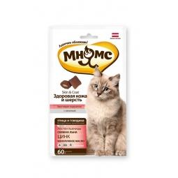 Купить Лакомство для кошек Мнямс «Хрустящие подушечки. Здоровая кожа и шерсть»