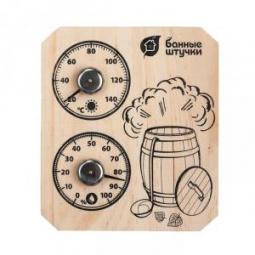 Купить Термометр с гигрометром для бани и сауны Банные штучки «Пар и жар»