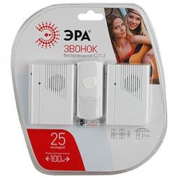 Купить Звонок беспроводной с двумя динамиками Эра C27-2