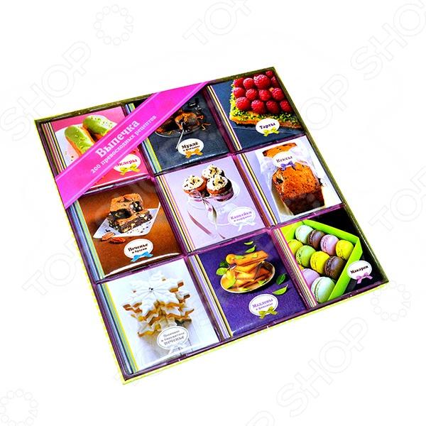Уникальный набор из девяти книг небольшого формата, в которых вы найдете 200 иллюстрированных рецептов сладкой выпечки. Песочное и бисквитное печенье. Печенье и брауни. Мадлены и финансье. Капкейки и маффины. Муалё и фонданы. Кексы. Тарты. Макарон. Эклеры. Вкусно! Красиво! Изысканно! Каждый рецепт содержит перечень необходимых ингредиентов, а также подробную пошаговую инструкцию по приготовлению блюд. Это прекрасный подарок для всех любителей готовить!
