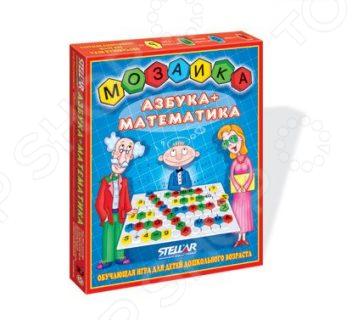 Мозаика Стеллар «Азбука-Математика» trefl обучающая игра занимательная азбука 01101