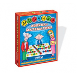 Купить Мозаика Стеллар «Азбука-Математика»