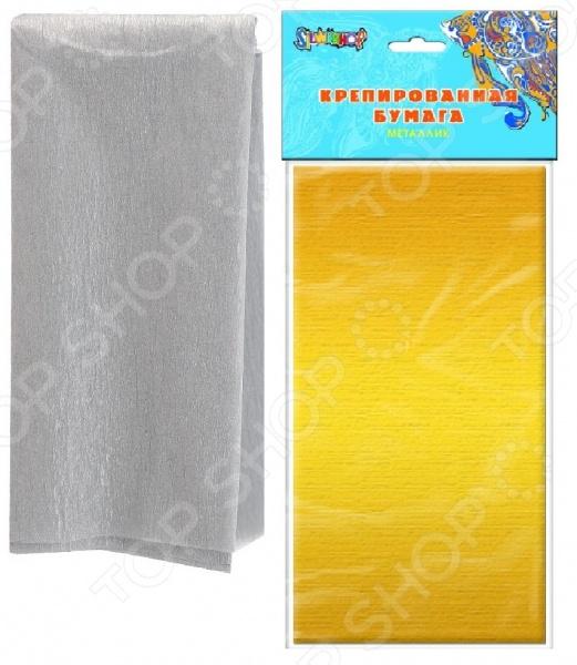 Набор бумаги крепированной металлик Silwerhof Shine Flyers