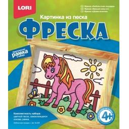 фото Набор для изготовления фрески Lori «Картина из песка. Любопытная лошадка»