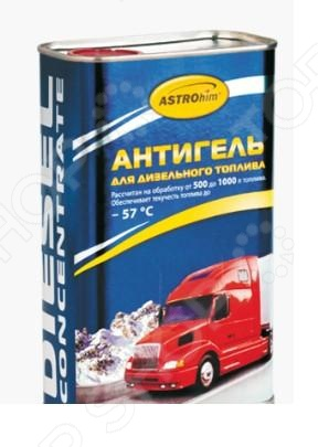 Дизель-антигель Астрохим ACT-123 форд мондео дизель в белоруссии