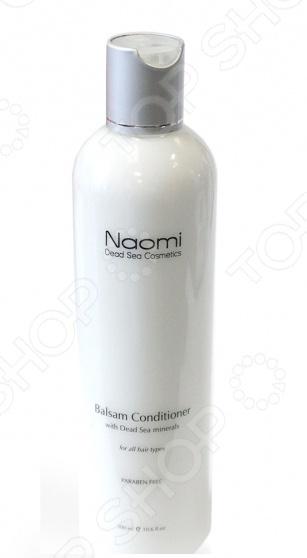 Бальзам-кондиционер Naomi для всех типов волос naomi шампунь с минералами мертвого моря 300 мл