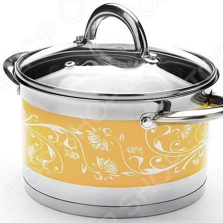 Кастрюля с крышкой Mayer&Boch «Цветок». Цвет: желтый посуда кухонная