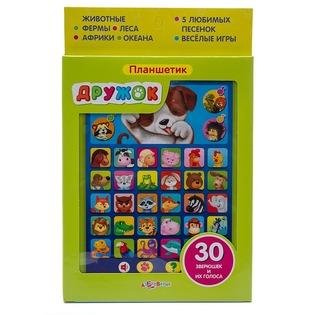 Купить Планшет игрушечный Азбукварик «Дружок»