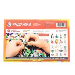 Купить Набор для детского творчества Радужки «Поделки из бобобусин. Базовый курс»