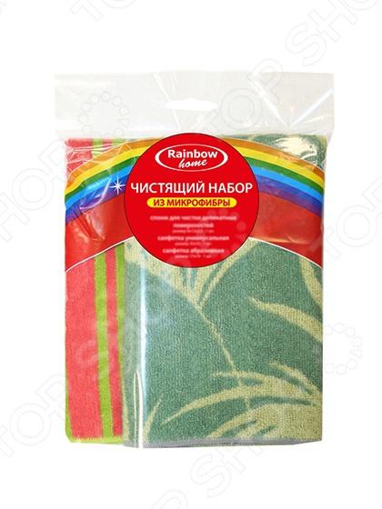 Набор салфеток Rainbow home «Домашний» розетка qt tbsn 330