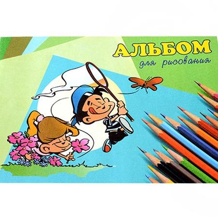 Купить Альбом для рисования Ульяновский Дом печати А-069