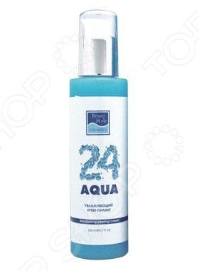 Крем-пилинг увлажняющий Beauty Style «Аква» 24 увлажняющий крем скраб 500мл beauty