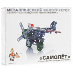 Купить Конструктор металлический Десятое королевство «Самолет с подвижными деталями»
