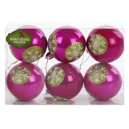 фото Набор новогодних шаров Новогодняя сказка 971551
