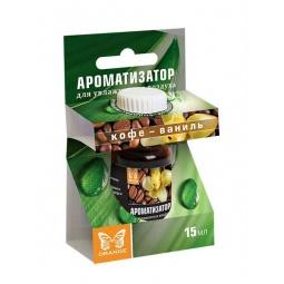 Купить Ароматизатор для увлажнителя воздуха Orange «Кофе-ваниль»