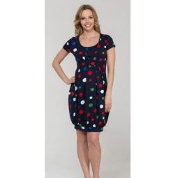 Купить Платье для беременных Nuova Vita 2124.2. Цвет: синий