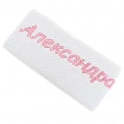 фото Полотенце подарочное с вышивкой TAC Александра. Цвет: белый