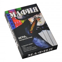 Купить Мафия.Набор для игры. Книга (+ карточки, маски)