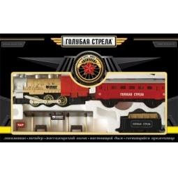 фото Набор железной дороги игрушечный Голубая стрела 94379