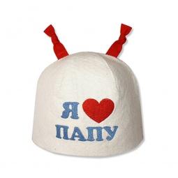 фото Шапка банная EVA «Я люблю папу»