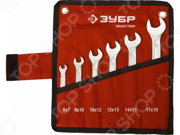 Набор ключей рожковых Зубр «Мастер» 27010-H6 Зубр - артикул: 754735