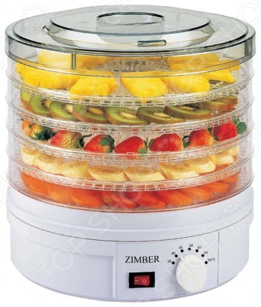 Сушилка для овощей Zimber ZM-11021 приспособление для быстрой сушки овощей в домашних условиях. Сушенные овощи сохраняют витамины и питательные вещества на долгое время, поэтому их можно хранить не опасаясь, что они быстро испортятся. Если раньше, чтобы высушить грибы, помидоры, сладкий перец и другие овощи приходилось использовать газовую духовку или долго сушить их под лучами солнца, то с этим приспособлением процесс займет немного времени. Преимущества:  Корпус и резервуары выполнены из высококачественного пластика;  Прозрачные ярусы позволяют следить за процессом сушки продуктов;  Легкий и компактный прибор не займет много места на кухне. Регулировка температуры:  Мин. температура сушки 35 С;  Макс. температура сушки 70 С.