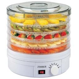 фото Сушилка для овощей Zimber ZM-11021