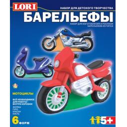 фото Набор для творчества LORI Барельеф из гипса. Мотоциклы