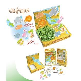 Купить Набор для выращивания Happy Plant «Сафари»