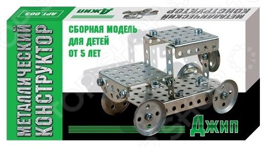 Конструктор металлический Десятое королевство «Джип мини»
