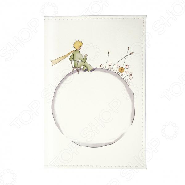 Обложка для автодокументов Mitya Veselkov «Просто принц» обложка для автодокументов mitya veselkov маленький принц силуэт