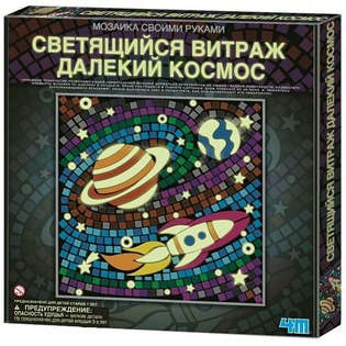 Купить Набор для создания витража 4M «Далекий космос»