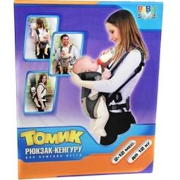 Babystyle рюкзак кенгуру томик изучение влияния рюкзака на здоровье ребенка