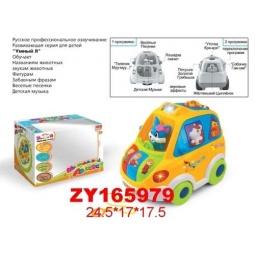 Купить Машина обучающая Zhorya Х75238