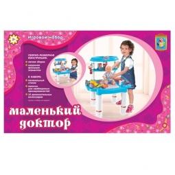 Купить Набор игровой для девочек 1 TOY «Доктор»