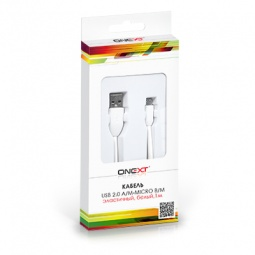 фото Кабель USB 2.0 – A/M – MICRO B/M Onext. Цвет: белый