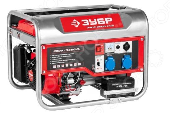 Генератор бензиновый Зубр ЗЭСБ-3500-ЭМ2 бензиновый генератор hyundai hhy3000f в белгороде
