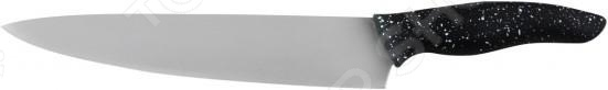 Нож поварской Marta MT-2867