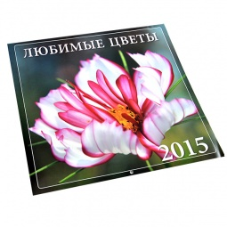 Купить Любимые цветы 2015