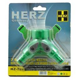 фото Насадка для полива с двумя соплами Herz HZ-702