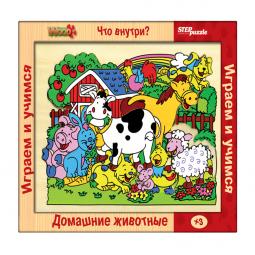 фото Игра развивающая Step Puzzle Домашние животные. Что внутри?