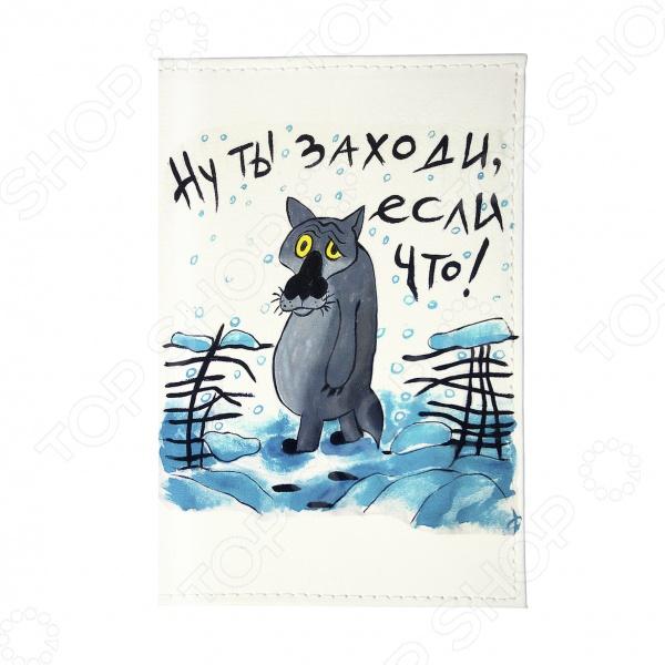 Обложка для автодокументов Mitya Veselkov «Волк из мультика» обложка для автодокументов кожаная mitya veselkov гагарин